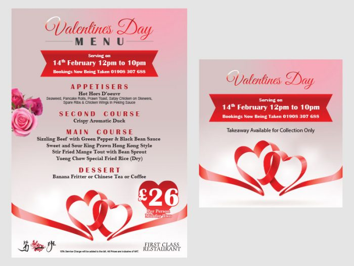 Portfolio First Class Restaurant Valentine's Day Menu - Zinpify, Milton Keynes